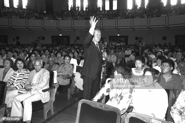 Lawmaker Koichi Hamada addresses at Yasuda Auditorium of the University of Tokyo on May 28 1994 in Tokyo Japan