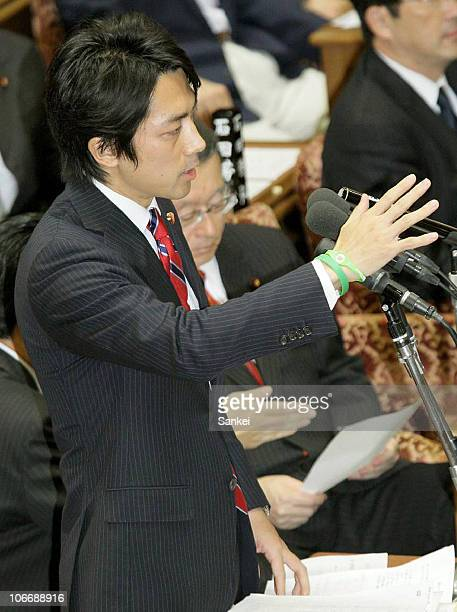Lawmaker Shinjiro Koizumi speaks during the afternoon session of the budget committee of the lower house at the Diet building on November 10 2010 in...