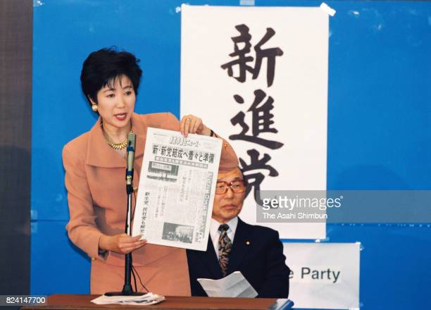 Lawmaker Yuriko Koike speaks during a press conference as she announces new party 'New Frontier Party' on November 24 1994 in Tokyo Japan