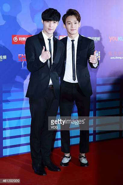 Lay of EXO and Kim Jong Dae attend the 14th Huading Award Global Music Satisfaction Survey Release Ceremony on January 8 2015 in Shanghai China