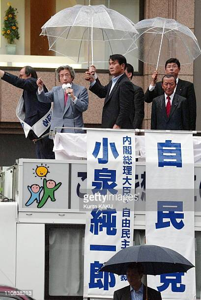 Ldp'S Final Campaign For Upper House Election In Tokyo Japan On July 10 2004 Japanese Prime Minister Junichiro Koizumi delivers a speech in Tokyo on...