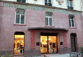 BOUILLON ' Le quartier juif historique de Paris tourne une page ' Picture take on January 18 2010 in Paris shows the hammam of la rue des rosiers the...