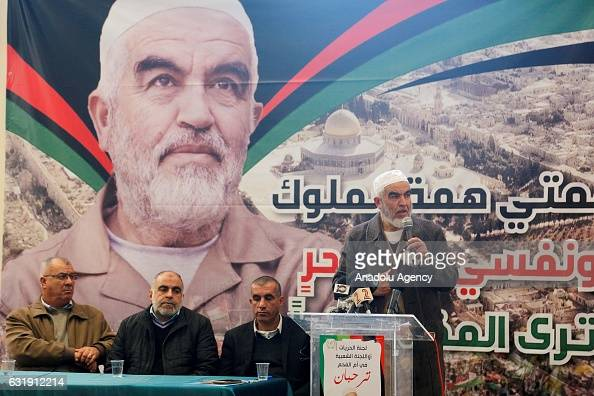 Leader of the Northern Branch of the Islamic Movement in Israel Sheikh Raed Salah addresses to the crowd during his welcoming ceremony after he was...
