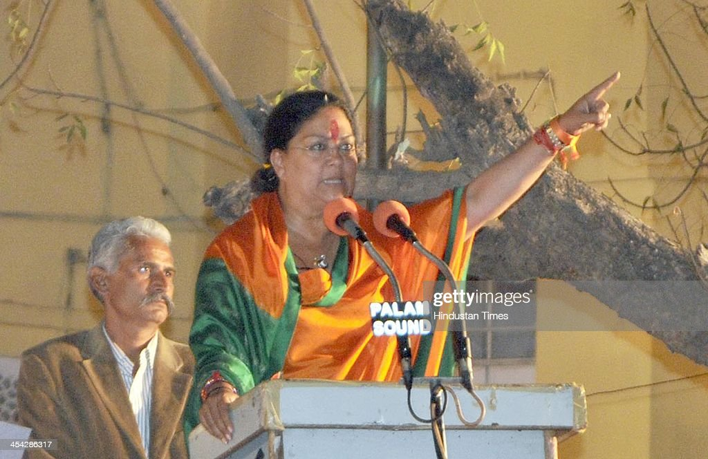 BJP leader Vasundhara Raje addresses supporters after her party secured 162 seats majority in assembly polls at BJP party office on December 8 2013...