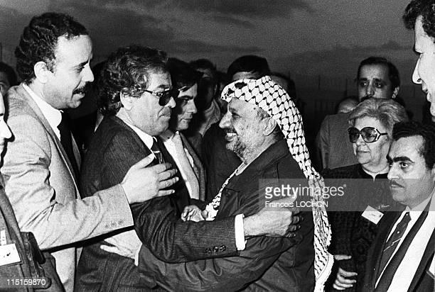 Leader YArafat arriving in Tunis Tunisia on December 30 1983