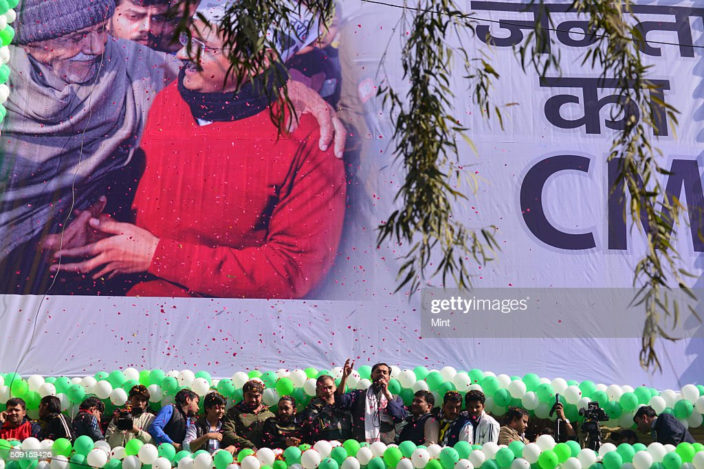 AAP leader Yogendra Yadav addressing supporters after victory in Delhi Assembly Election at AAP office in East Patel Nagar on February 10, 2015 in New Delhi, India.