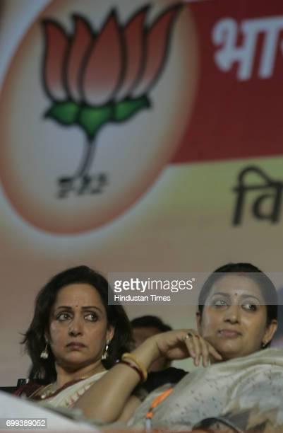 BJP leaders Hema Malini and Smriti Irani at public meeting held by BJP at Jalgoan on Sunday