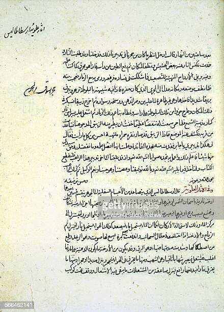 A leaf from a composite volume of alchemical treatises The upper half of the page has the end of a treatise Kitab alRahib by Jabir ibn ayyan while...