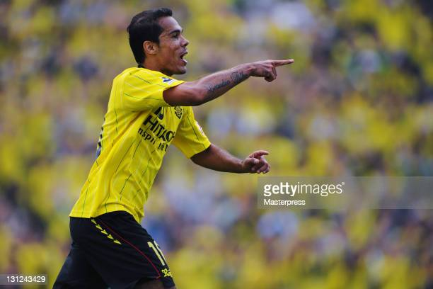 Leandro Domingues of Kashiwa Reysol celebrates the second goal during JLeague match between Kashiwa Reysol and Albirex Niigata at Hitachi Kashiwa...