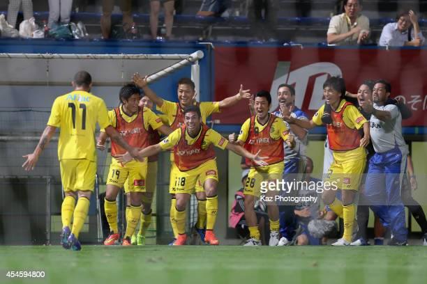 Leandro Montera da Silva of Kashiwa Reysol celebrates scoring his team's first goal with his teammates during the JLeague Yamazaki Nabisco Cup...