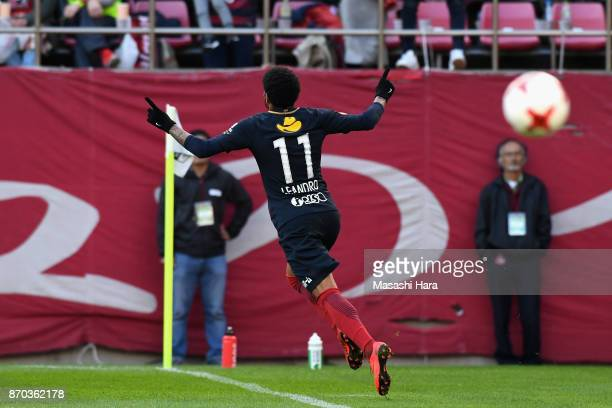 Leandro of Kashima Antlers celebrates scoring the opening goal during the JLeague J1 match between Kashima Antlers and Urawa Red Diamonds at Kashima...