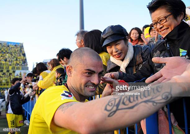 Leandro of Kashiwa Reysol shakes hands with supporters after the JLeague match between Kashiwa Reysol and Shimizu SPulse at Hitachi Kashiwa Soccer...