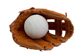 new leather baseball glove and white ball