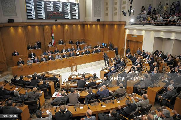 Lebanese parliament speaker Nabih Berri addresses the parliament upon his reelection as the house speaker at the parliament in Beirut on June 25 2009...