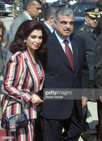Lebanese Prime Minister Rafic Hariri And Pictures Getty