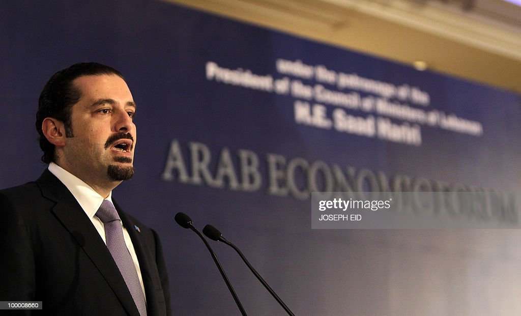 Lebanese Prime Minister Saad Hariri addresses the opening session of the Arab Economic Forum in the Lebanese capital Beirut on May 20, 2010.