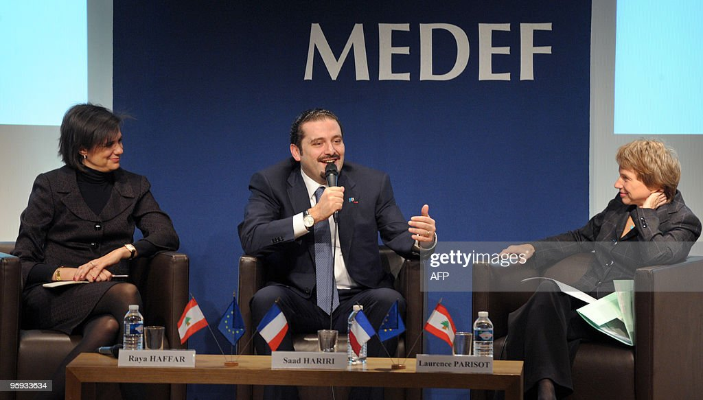 Lebanese Prime Minister Saad Hariri talks at the French employers' Medef association on January 22 2010 at the Medef's headquarters in Paris as Medef...