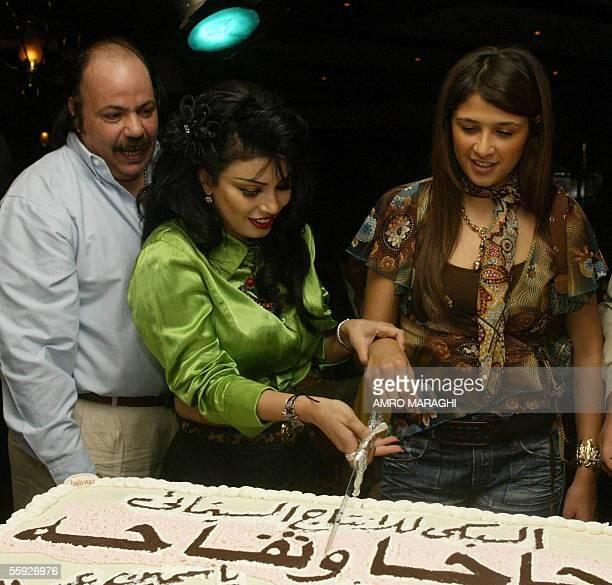 Lebanon arab actress marwa nip slip 4