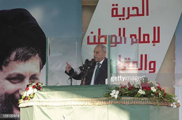 Lebanon's House Speaker Nabih Berri addresses a rally organized by his Shiite Amal movement to mark the 33rd anniversary of the disappearance of Imam...