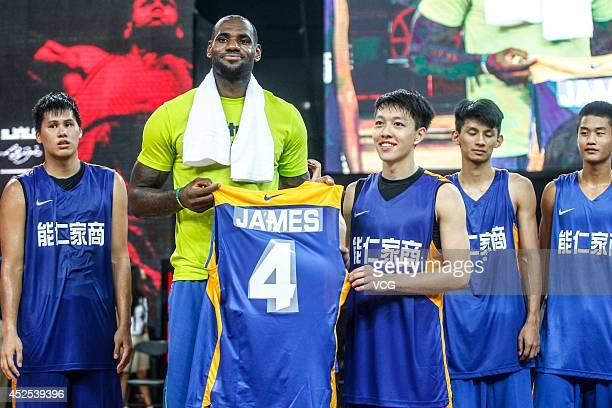 LeBron James of the Cleveland Cavaliers meets fans at Guangzhou Sport University on July 22 2014 in Guangzhou China