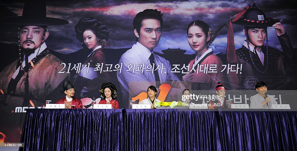 Lee Beom-Soo, Lee So-Yeon, Song Seung-Heon, Park Min-Young, Kim Jae-Joong of JYJ, and director Han Hee attend the MBC Drama 'Dr. Jin' Press Conference at Lotte Hotel on May 17, 2012 in Seoul, South Korea.