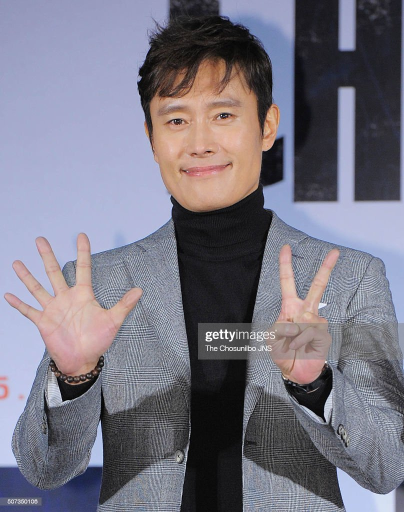 Lee Byunghun attends the movie 'Inside Men' event for celebrating its 6 million audiences at Times Square on December 28 2015 in Seoul South Korea