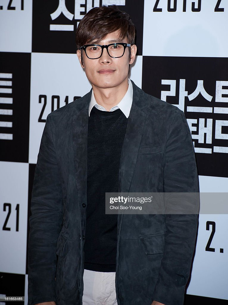 <a gi-track='captionPersonalityLinkClicked' href=/galleries/search?phrase=Lee+Byung-Hun&family=editorial&specificpeople=829983 ng-click='$event.stopPropagation()'>Lee Byung-Hun</a> attends the 'The Last Stand' VIP Press Screening at Wangsimni CGV on February 13, 2013 in Seoul, South Korea.