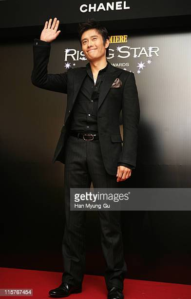 Lee ByungHun during 11th Pusan International Film Festival Rising Star 2006 Awards Party and French Night at Choseon Beach Hotel in Pusan South Korea