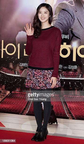 Lee ChungAh attends the 'My Little Hero' Vip Press Screening at Wangsimni CGV on January 3 2013 in Seoul South Korea