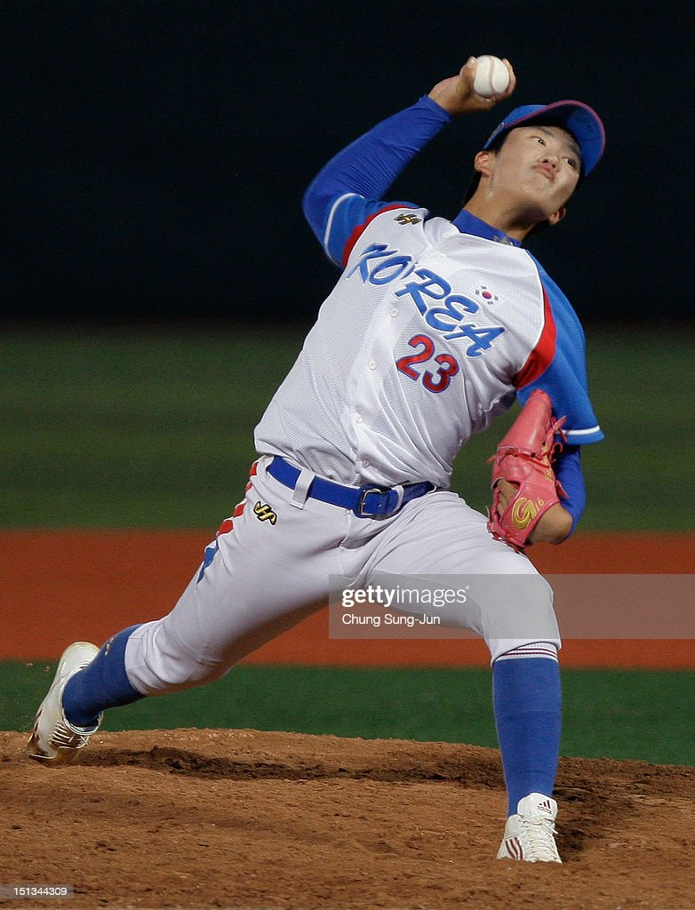 Lee Geon-Wook of South Korea pitchs in the seventh inning during the match between Japan and South Korea on day two of the U18 Baseball World Championship at Mokdong Stadium on September 6, 2012 in Seoul, South Korea.