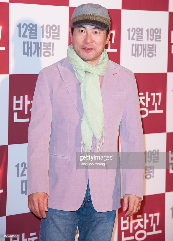 Lee Han-Wi attends the 'Love 911' VIP Press Screening at Grand Peace Palace on December 11, 2012 in Seoul, South Korea.