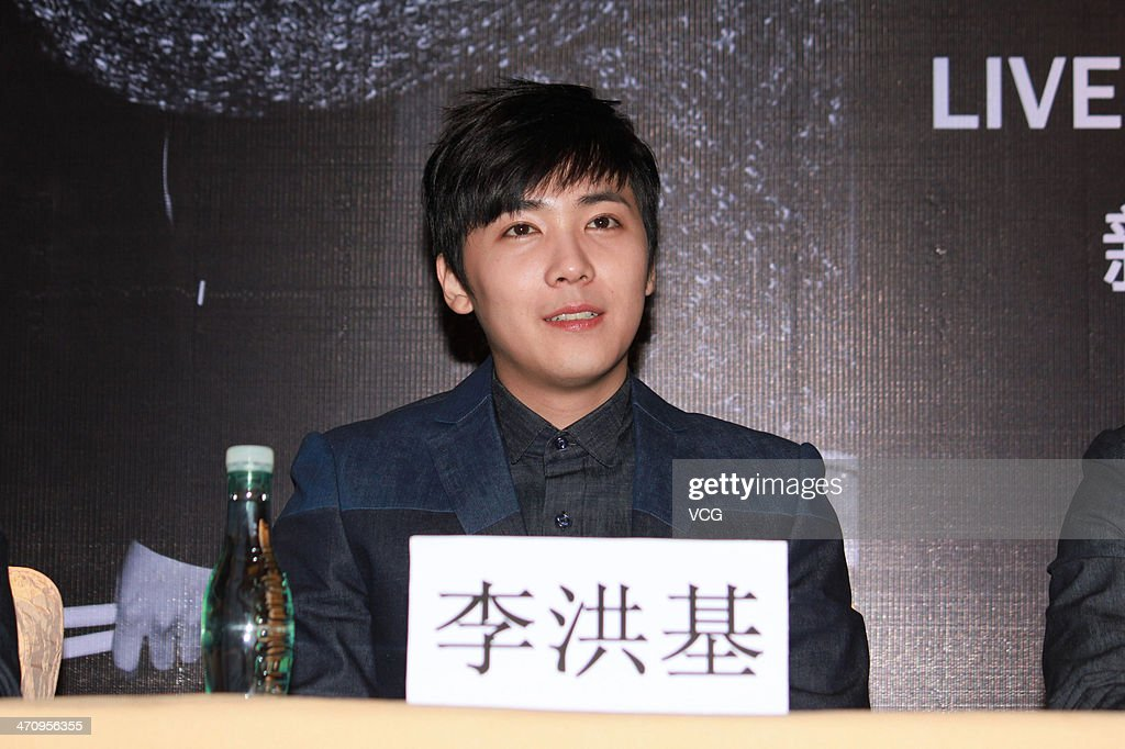 Lee HongKi of FTIsland attends press conference on February 21 in Shanghai China