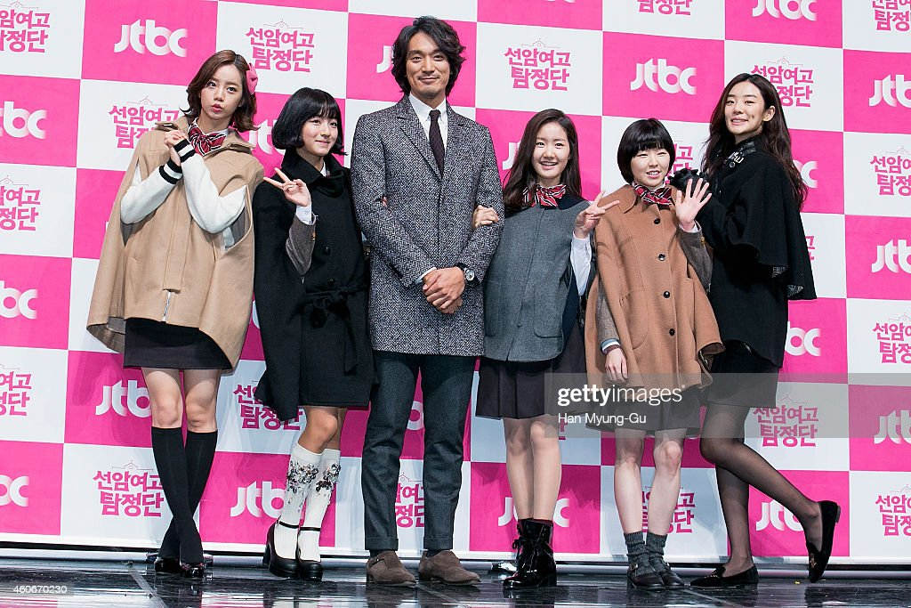 "JTBC Drama ""Sunam Girls High School Detectives"" Press Conference In Seoul"