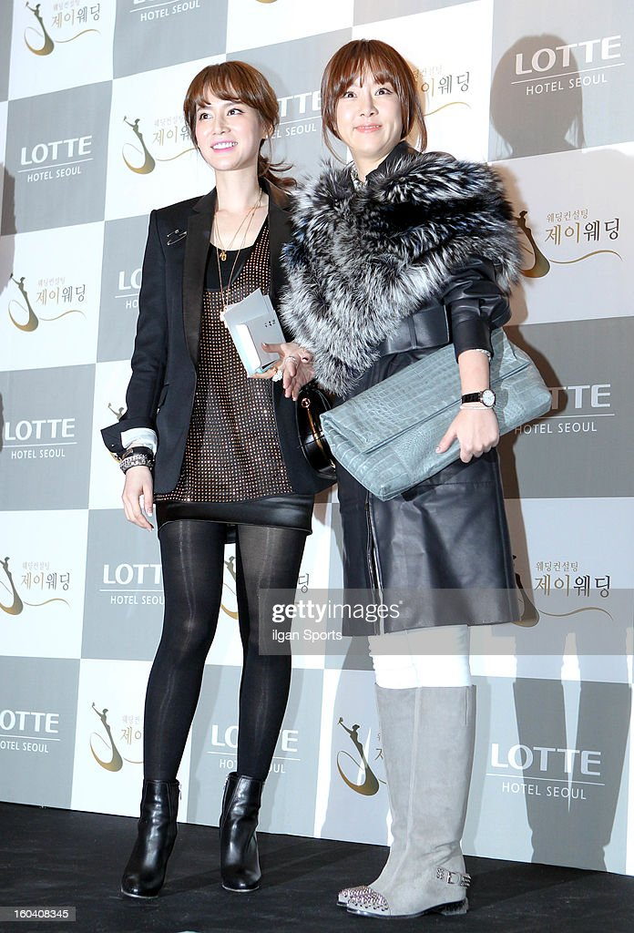 Lee Hye-Won and Kim Ji-Hye attend Sun's Wedding at lotte hotel on January 26, 2013 in Seoul, South Korea.