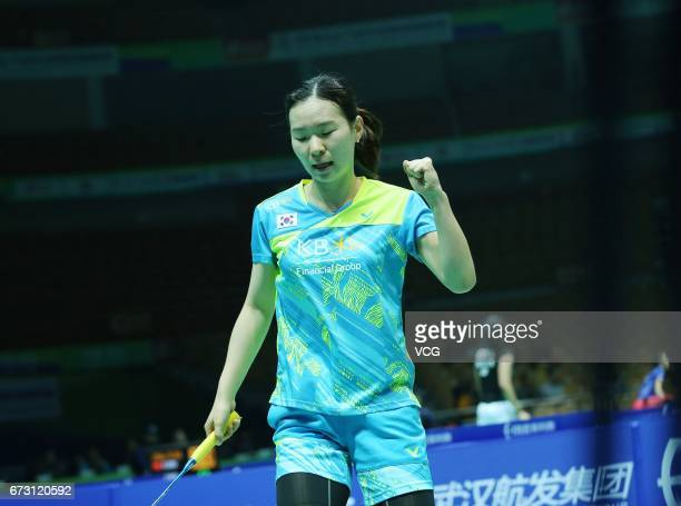 Lee Jangmi of South Korea reacts during 2017 Badminton Asia Championships women's singles first round match against Nozomi Okuhara of Japan at Wuhan...
