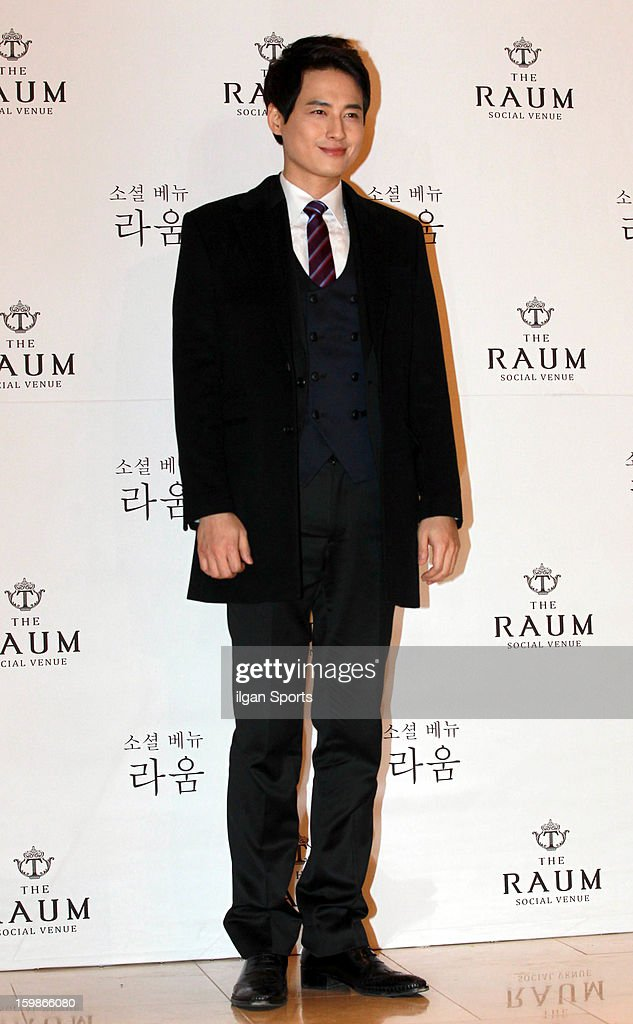 Lee Jee-Hoon attends So Yu-Jin's wedding at the Raum on January 19, 2013 in Seoul, South Korea.