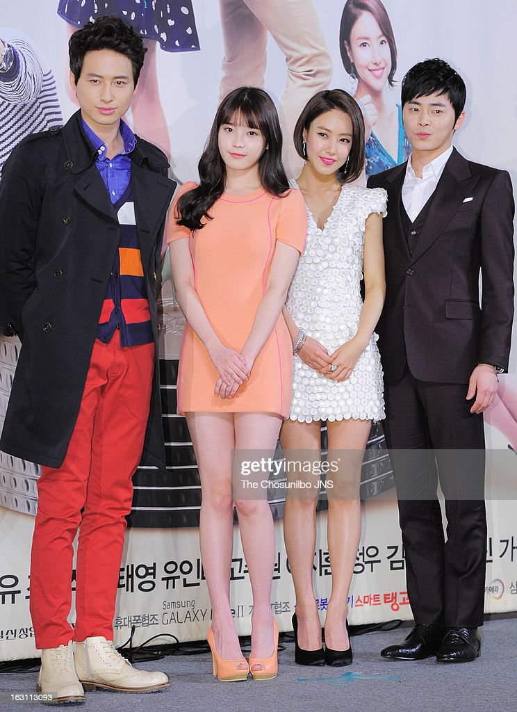 Lee Jee-Hoon, IU, Kim Yoon-Seo and Jo Jeong-Seok attend the KBS 2TV 'You're The Best Lee Soon-Shin' Press Conference at Seoul Plaza on March 4, 2013 in Seoul, South Korea.