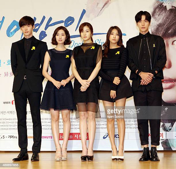 Lee JongSuk Jin SeYeon Kang SoRa BoRa of SISTAR and Park HaeJin attend the SBS drama 'Doctor Stranger' press conference at SBS broadcasting center on...