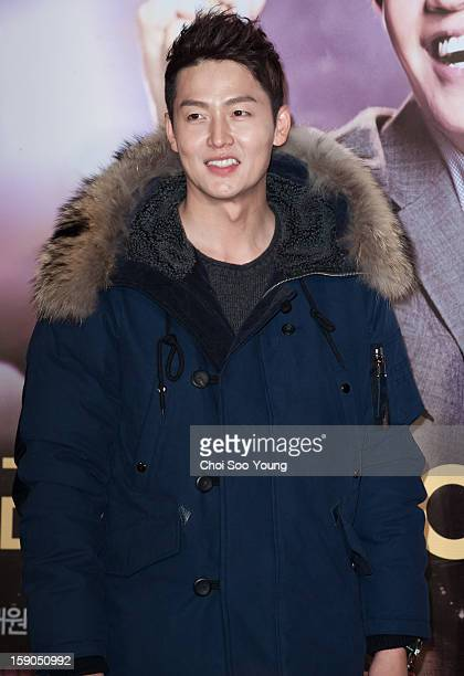 Lee JungJin attends the 'My Little Hero' Vip Press Screening at Wangsimni CGV on January 3 2013 in Seoul South Korea