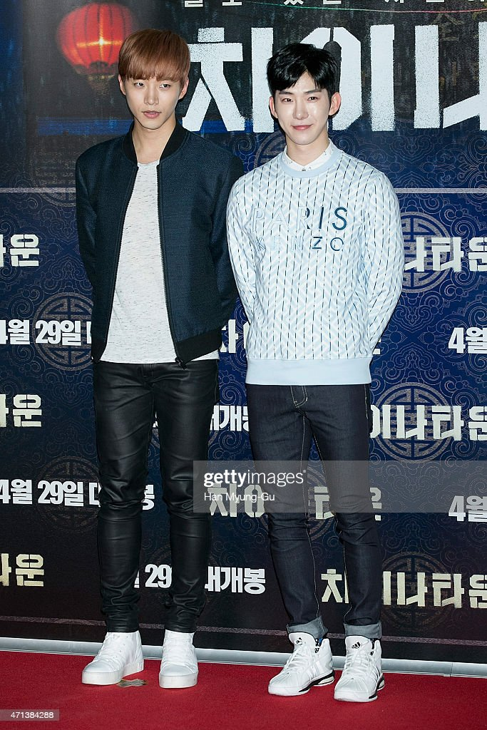 Lee Junho of South Korean boy band 2PM and Jo Kwon of South Korean boy band 2AM attend the VIP screening of 'Coinlocker Girl' at CGV on April 27 2015...