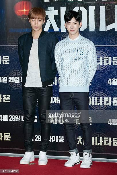 Lee Junho of South Korean boy band 2PM and Jo Kwon of South Korean boy band 2AM attend the VIP screening of 'Coinlocker Girl' at CGV on April 27 2015...