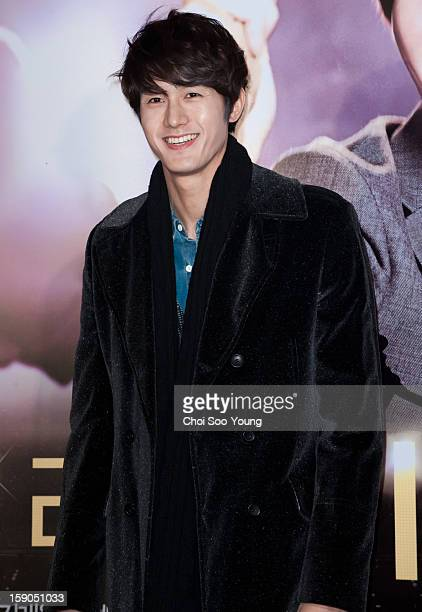 Lee KiWoo attends the 'My Little Hero' Vip Press Screening at Wangsimni CGV on January 3 2013 in Seoul South Korea
