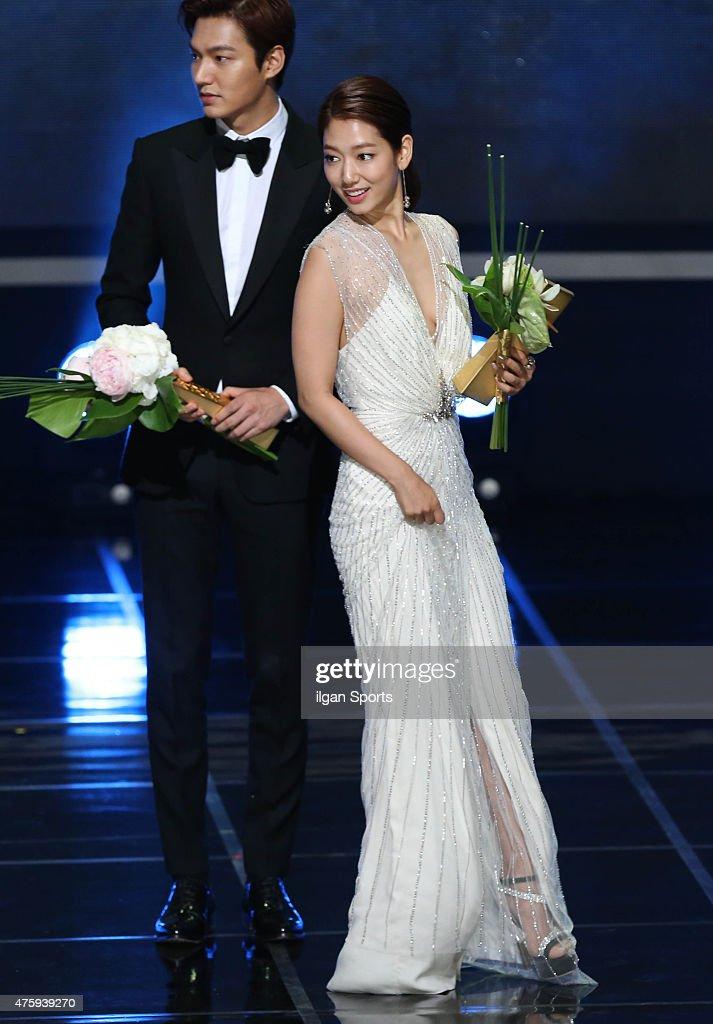 za granju 4 sezon online dating: lee min ho and park shin hye dating 2015