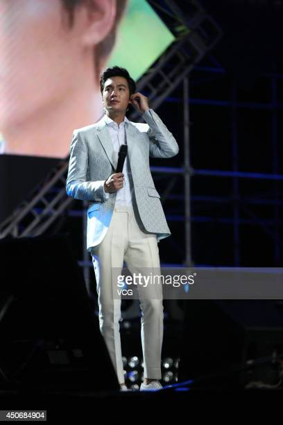 Lee MinHo performs on stage during a fans meeting at Beijing Capital Gymnasium on June 15 2014 in Beijing China