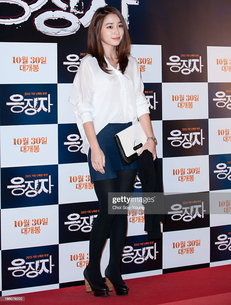Lee MinJung attends the 'Days of Wrath' VIP press screening at Gun Dae Lotte Cinema on October 24 2013 in Seoul South Korea