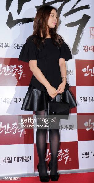 Lee MinJung attends the movie 'Obsessed' VIP premiere at COEX Megabox on May 12 2014 in Seoul South Korea
