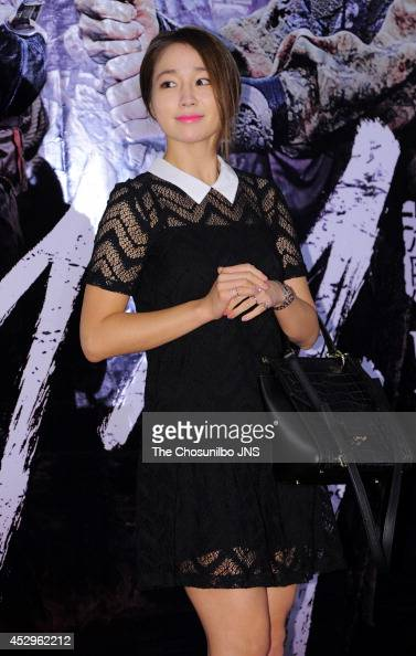 Lee MinJung attends the movie 'Pirates' VIP premiere at Geondae Lotte cinema on July 29 2014 in Seoul South Korea