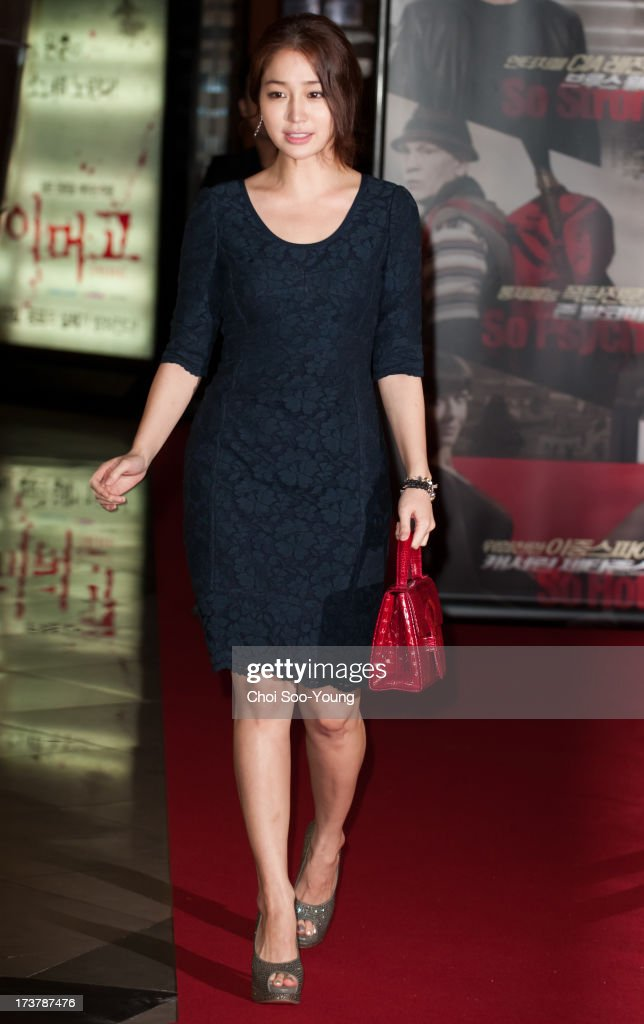 Lee MinJung attends the 'Red 2 The Legend' VIP press screening at Gun Dae Lotte Cinema on July 17 2013 in Seoul South Korea