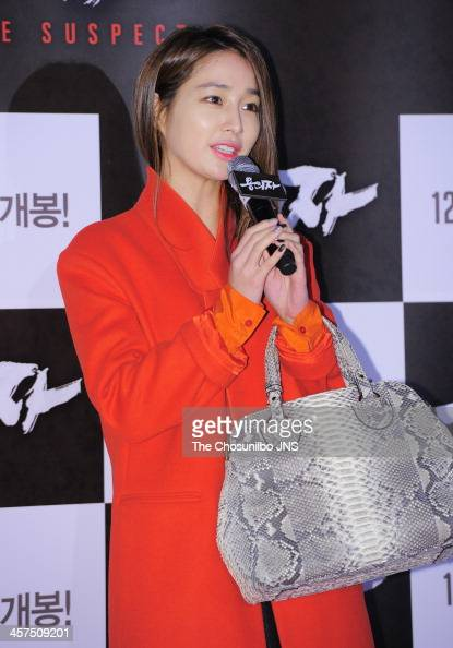 Lee MinJung attends the 'The Suspect' VIP press screening at COEX Megabox on December 17 2013 in Seoul South Korea