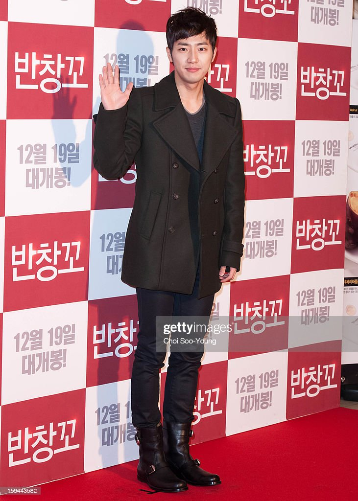 Lee Sang-Yeob attends the 'Love 911' VIP Press Screening at Grand Peace Palace on December 11, 2012 in Seoul, South Korea.